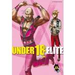 UNDER 18: ELITE 13