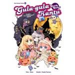 CANDY CUTIES 07: GULA-GULA HANTU TOPIK: PERTEMBUNGAN GHAIB