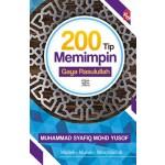 200 TIP MEMIMPIN GAYA RASULULLAH