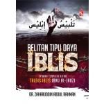 BELITAN TIPU DAYA IBLIS (SYARAH TERPILIH KITAB TALBIS IBLIS IBNU AL-JAUZI)