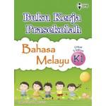K1 Buku Kerja Prasekolah Bahasa Melayu