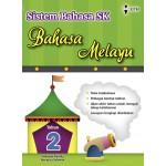 Primary 2 Sistem Bahasa  Bahasa Melayu