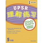 五年级理解练习国文 < Primary 5 Latihan Pemahaman UPSR Bahasa Melayu >