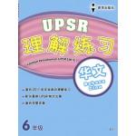 六年级理解练习华文 < Primary 6 Latihan Pemahaman UPSR Bahasa Cina >
