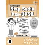Primary 5 Kertas Ujian Siap Sedia Pra-UPSR Bahasa Melayu