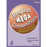 Primary 4 Mega Compositions English