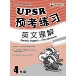四年级UPSR预考练习英文理解