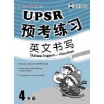 四年级UPSR预考练习英文书写