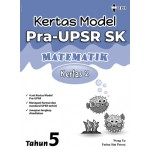 Tahun 5 Kertas Model Pra-UPSR Matematik-Kertas 2