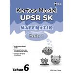 Tahun 6 Kertas Model UPSR Matematik-Kertas 2