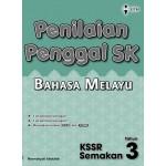 Tahun 3 Penilaian Penggal Bahasa Melayu