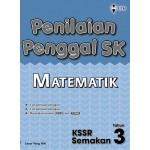 Tahun 3 Penilaian Penggal Matematik