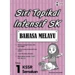 Tahun 1 Siri Topikal Intensif Bahasa Melayu