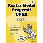 UPSR Kertas Model Progresif English