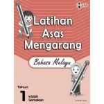 Tahun 1 Latihan Asas Mengarang Bahasa Melayu
