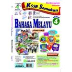 Tahun 4 Pembelajaran Holistik KSSR Semakan Bahasa Melayu