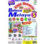 Tahun 5 Buku Rampaian KSSR Semakan Bahasa Melayu