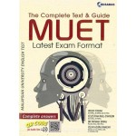 The Complete Text & Guide MUET Latest Exam Format