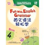 英文语法轻松学Book 4