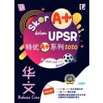 UPSR Skor  A+ dalam UPSR Bahasa Cina
