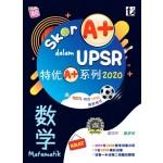 UPSR Skor  A+ dalam UPSR Matematik