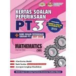 KERTAS SOALAN PEPERIKSAAN SEBENAR PT3 MATHEMATICS