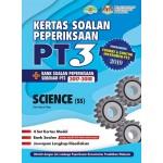 KERTAS SOALAN PEPERIKSAAN SEBENAR PT3 SCIENCE
