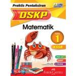 Tahun 1 Praktis Pentaksiran DSKP SK Matematik
