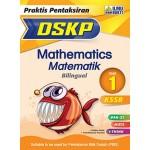 Tahun 1 Praktis Pentaksiran DSKP SK Mathematics(Bilingual)