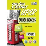 UPSR Revisi Cepat Bahasa Inggeris
