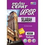 UPSR Revisi Cepat Sejarah