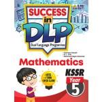 Tahun 5 Success in DLP Mathematics