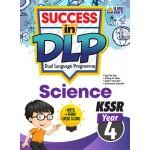 Tahun 4 Success in DLP Science