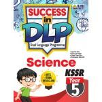 Tahun 5 Success in DLP Science