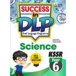 Tahun 6 Success in DLP Science