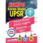 UPSR Kombo Kertas Model 4 dalam 1