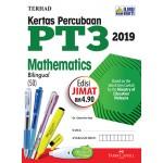 KERTAS PERCUBAAN PT3 MATHEMATICS(BILINGUAL)