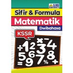 Sifir & Formula Matematik(Dwibahasa)