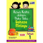 Tahun 1 Kosa Kata Dalam Buku Teks Bahasa Melayu