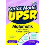 UPSR Kertas Model Matematik (Kertas 1)(Dwibahasa)