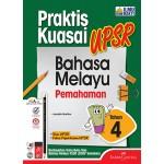 Tahun 4 Praktis Kuasai UPSR Bahasa Melayu Pemahaman