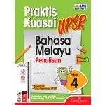 Tahun 4 Praktis Kuasai UPSR Bahasa Melayu Penulisan