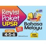 UPSR Revisi Poket Bahasa Melayu