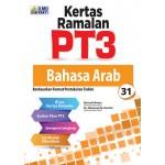 KERTAS RAMALAN PT3 BAHASA ARAB