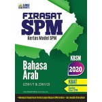 FIRASAT SPM KERTAS MODEL SPM BAHAHSA ARAB