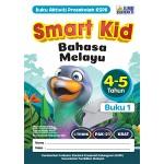 SMART KID BAHASA MELAYU BUKU 1 (4-5TAHUN)
