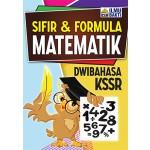 Sifir & Formula Matematik (Dwibahasa)