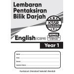Tahun 1 Lembaran Pentaksiran Bilik Darjah English CEFR