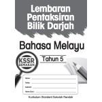 Tahun 5 Lembaran Pentaksiran Bilik Darjah Bahasa Melayu