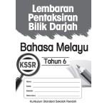 Tahun 6 Lembaran Pentaksiran Bilik Darjah Bahasa Melayu